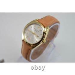 Movado 3650036 Store Display 8.5 out of 10