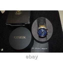 Citizen Bz1021-54l Store Display 7 Sur 10